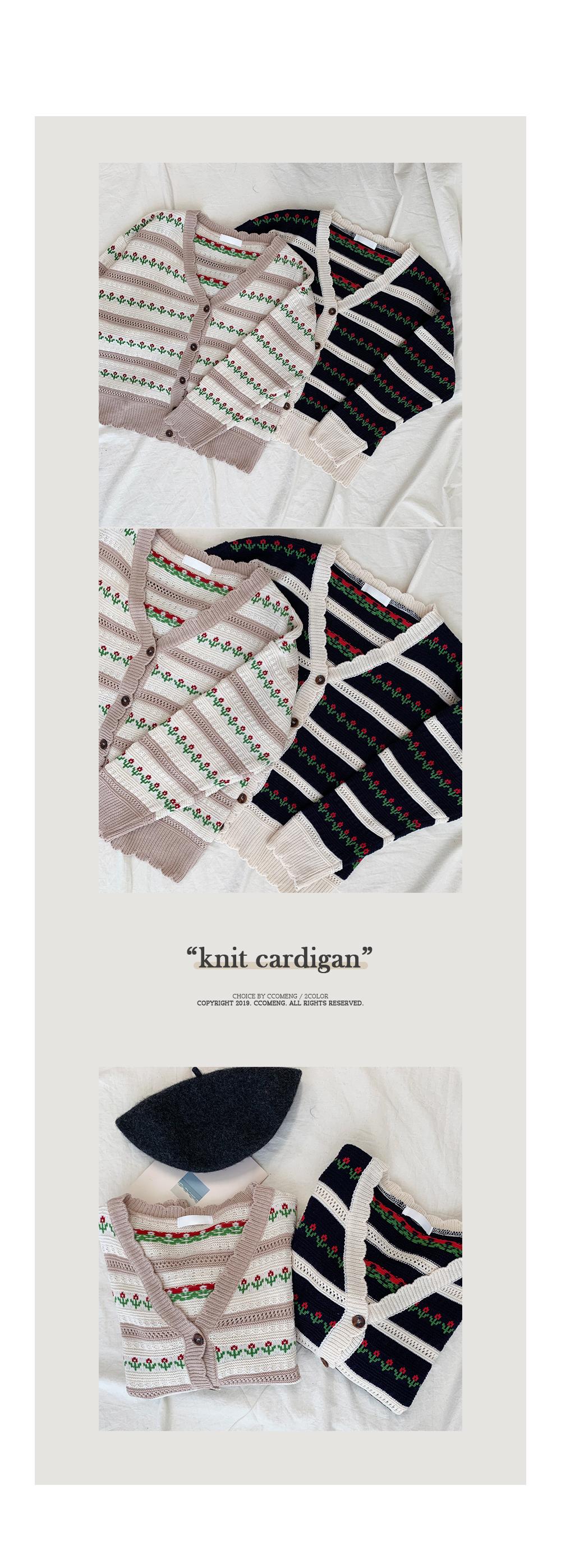 Cauliflower cardigan