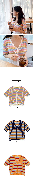 Colorful Rainbow Striped Cardigan T#YW313