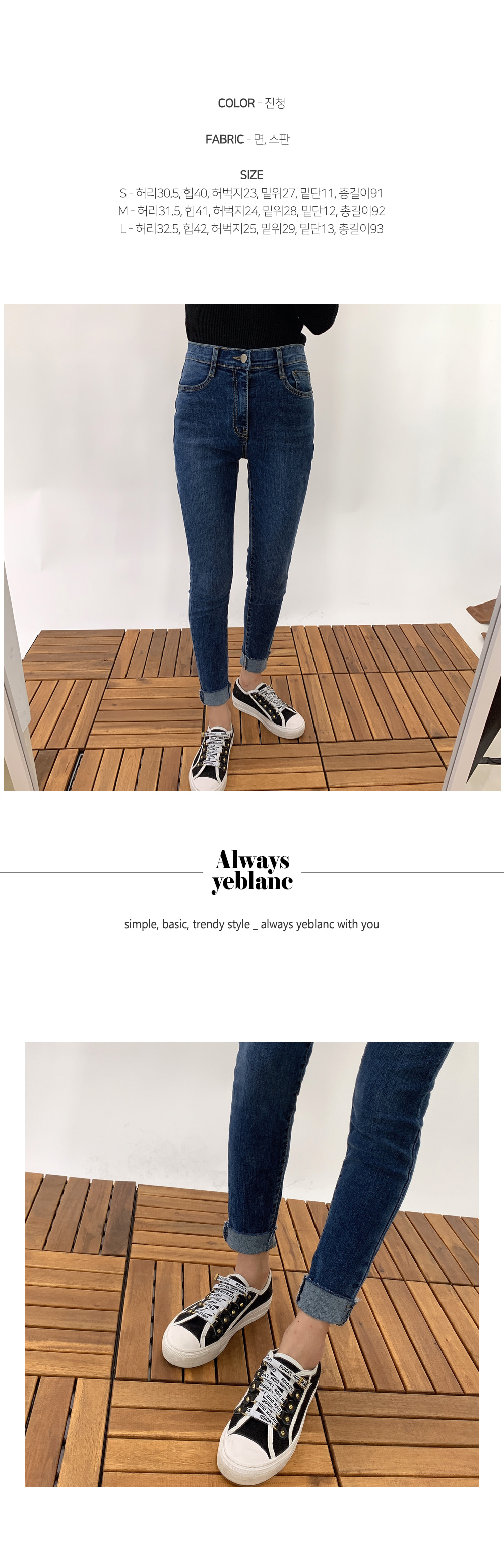 Functional fabric Dark Blue skinny jeans P#YW326