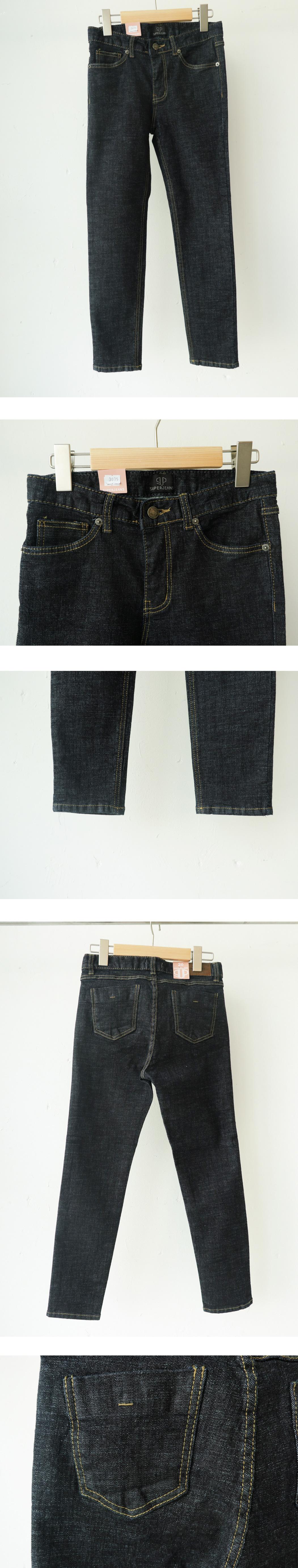 Raw Slim Straight Denim Pants
