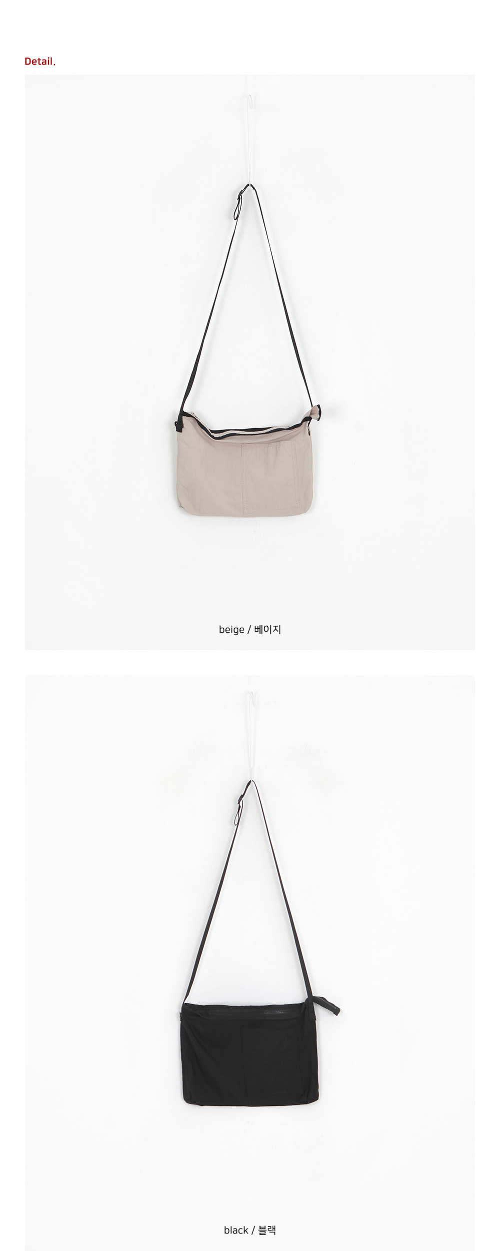 Simply Square Two-Way Bag