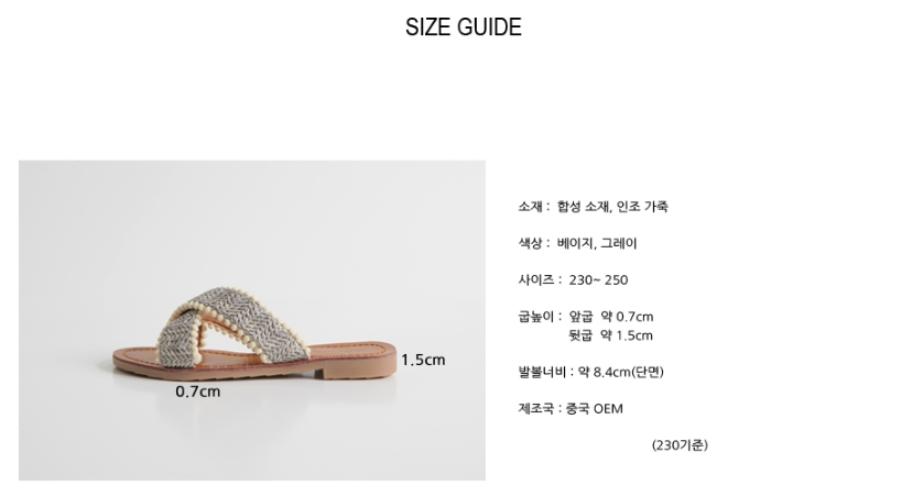 Rattan cross slippers shoes - 2color