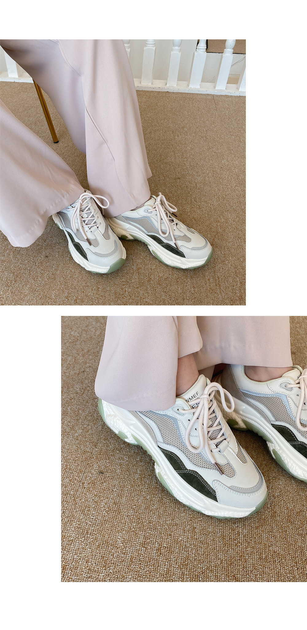 Combi Tall Ugly Shoes