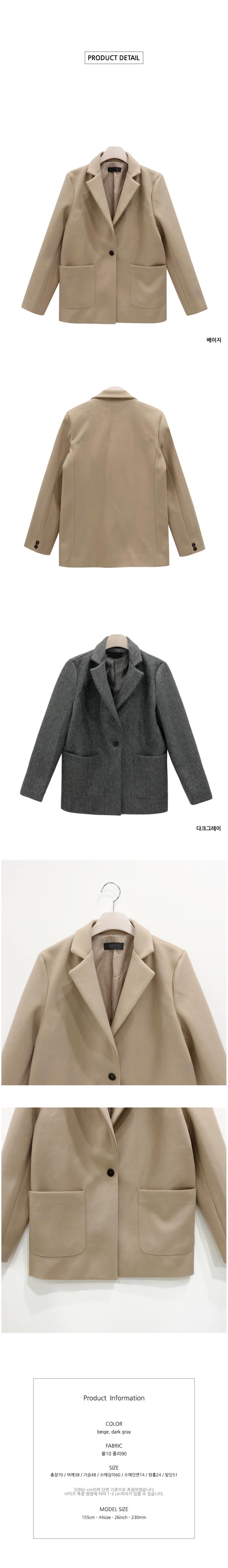 Melody Basic Wool Jacket O#YW307