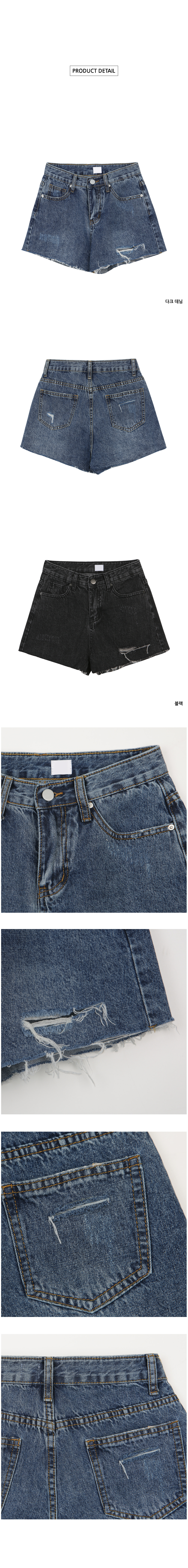 Belt set cutting denim short pants P#YW480