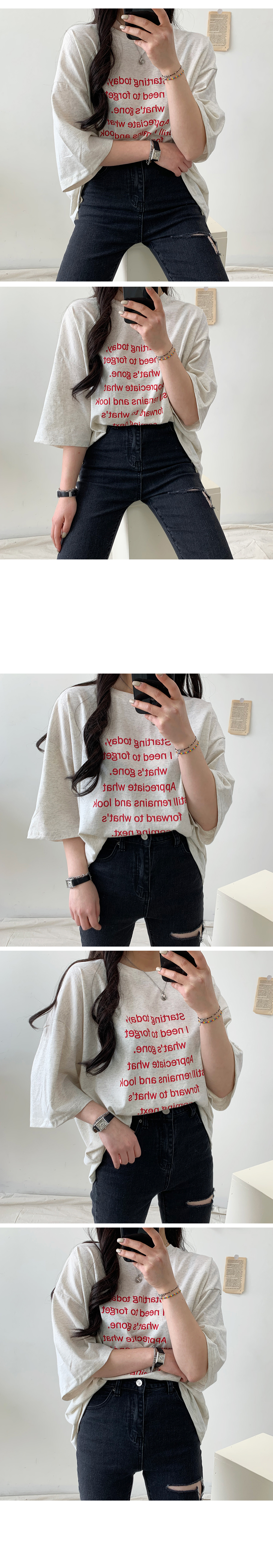Today Lettering Short Sleeve Tee