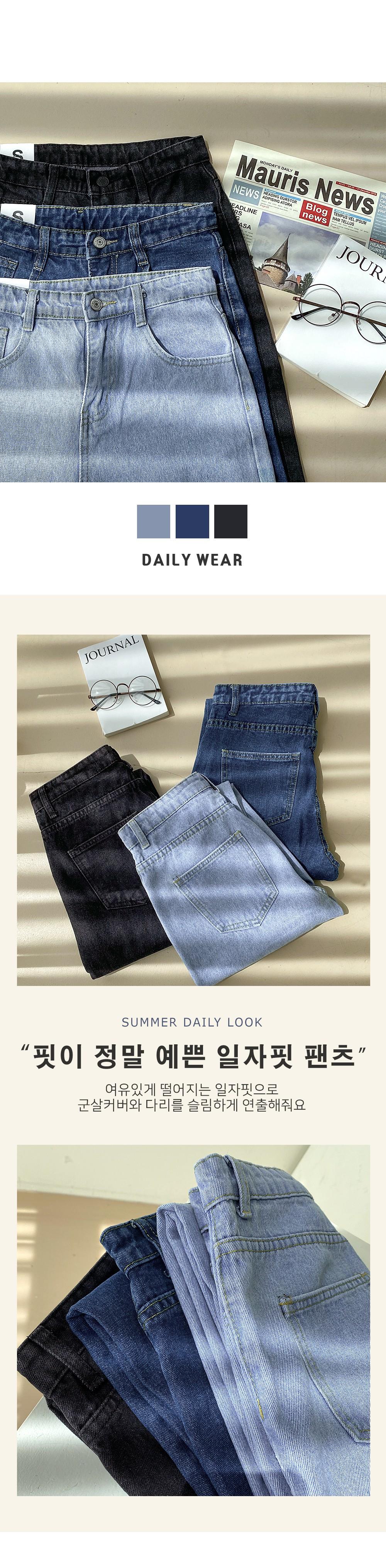 ★Denim planning ★Cover wallet date PT