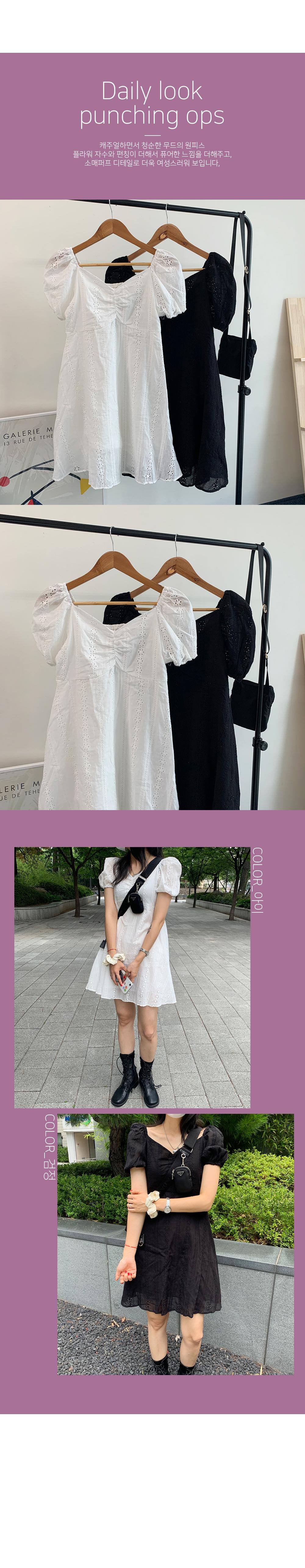 Punching off mini dress