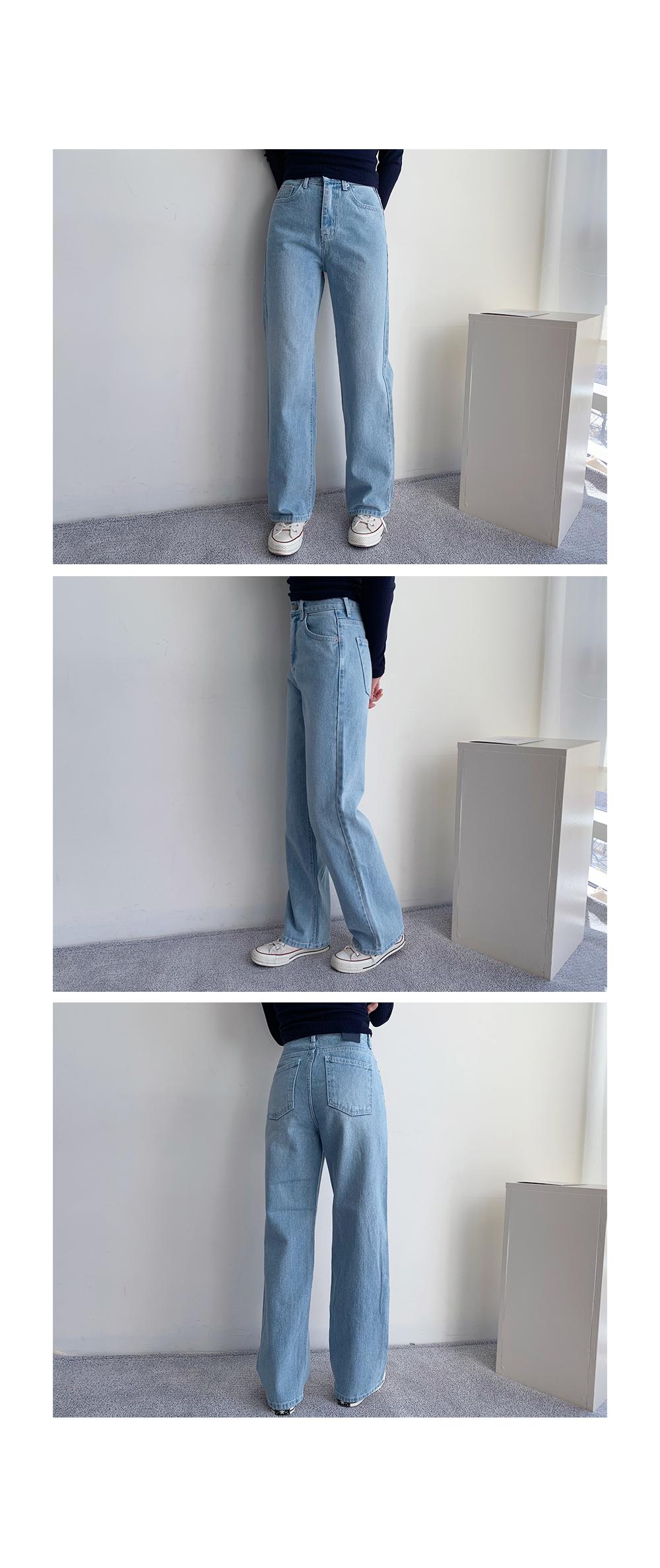 Longy wide pants