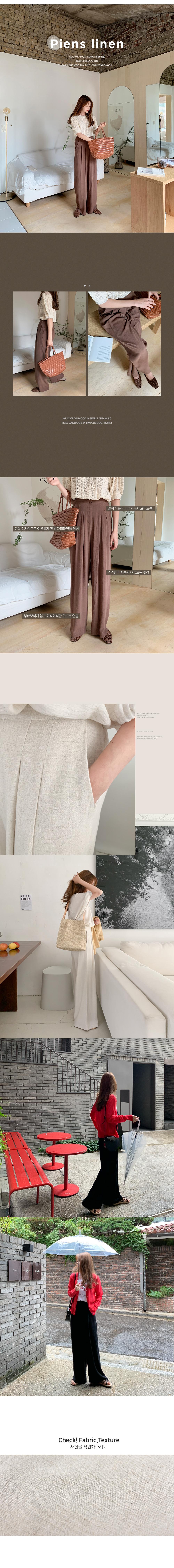 Piens pintuck linen pants