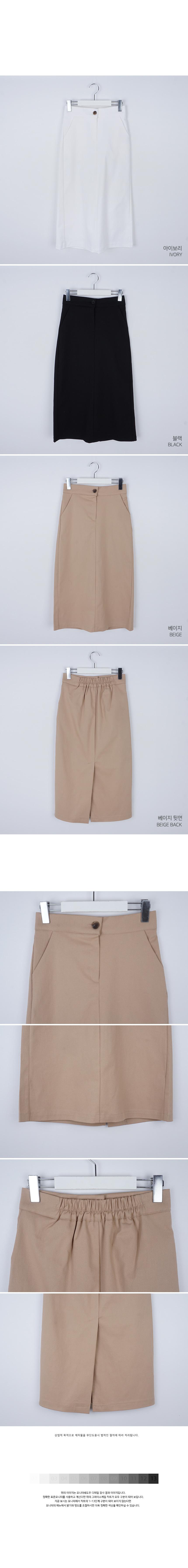 Jaber cotton long skirt