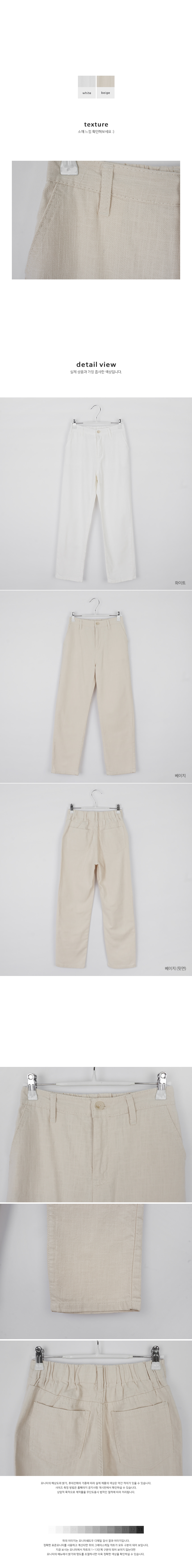 Summer cotton trousers