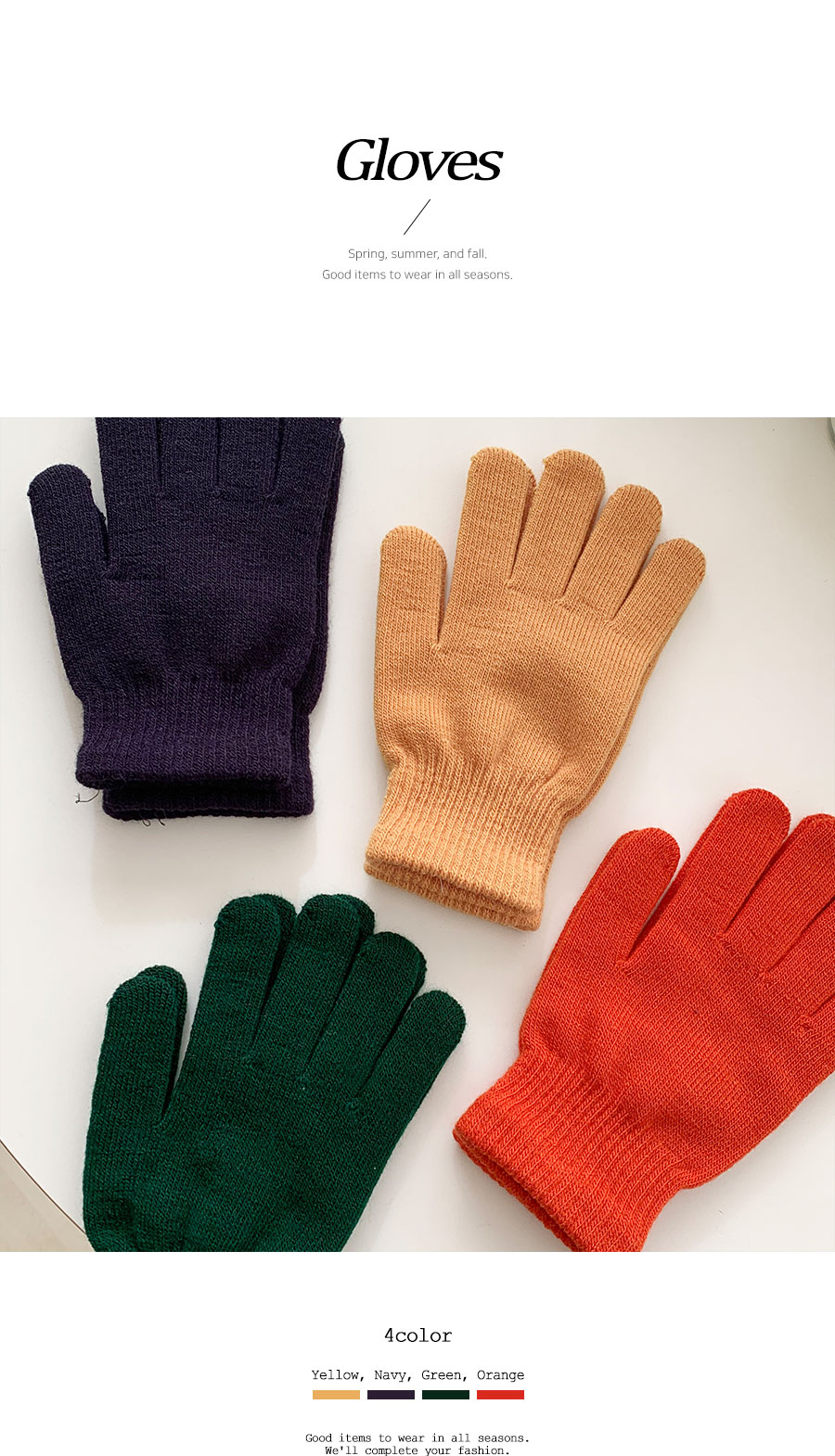 Beads simple gloves
