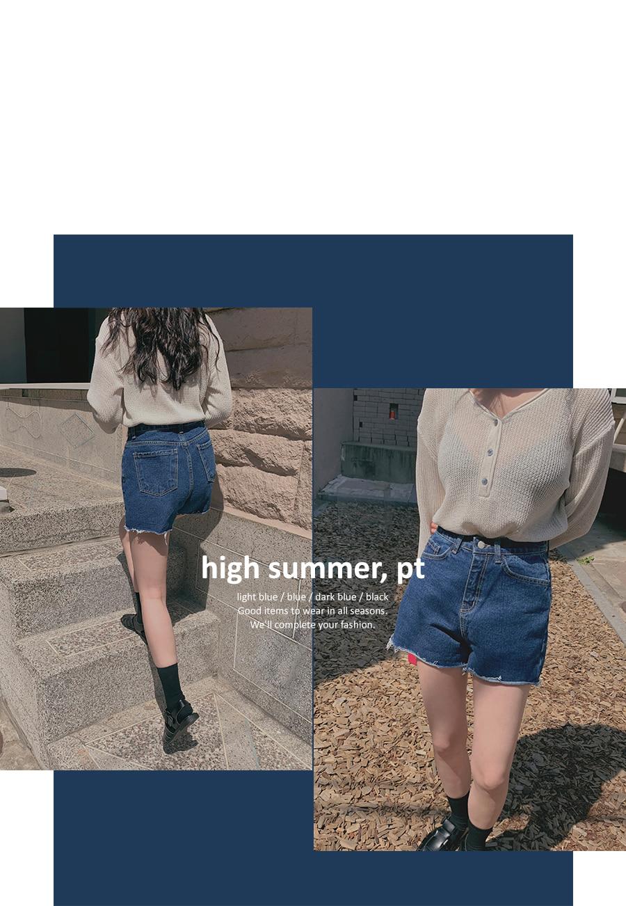 High summer denim