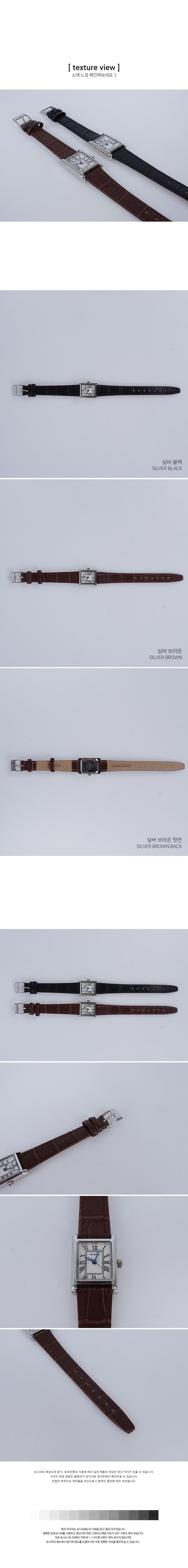 Crack vintage watches