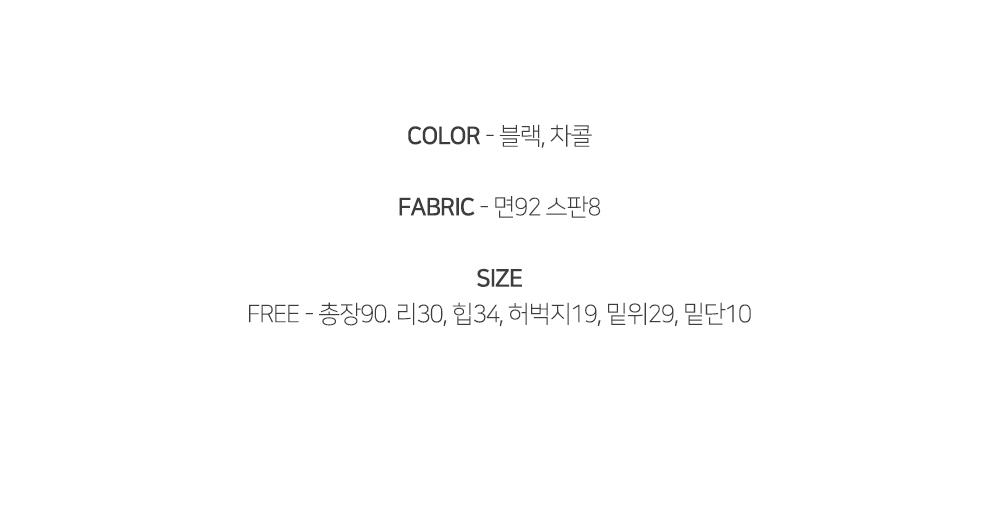 Hem color leggings leggings P#YW348