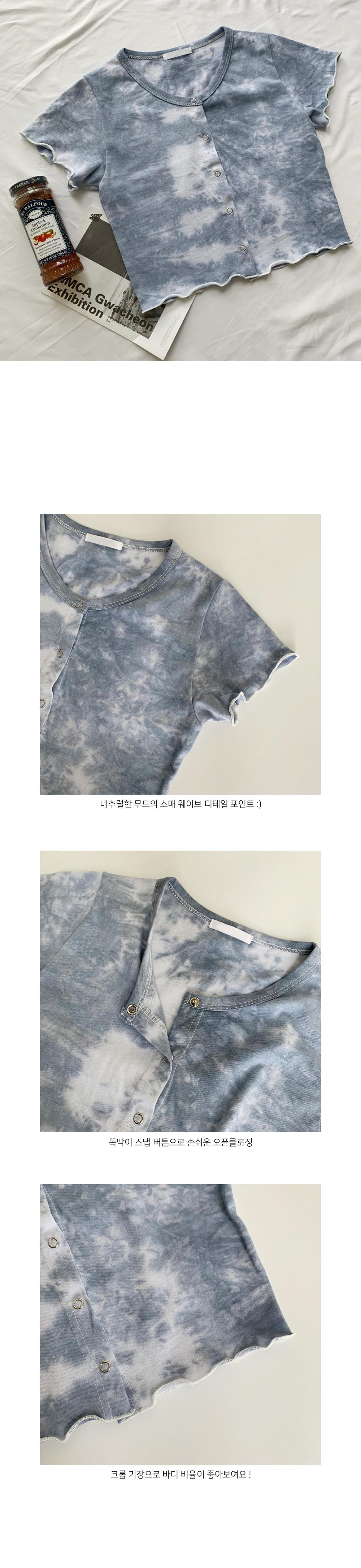 Tie-dye short-sleeved cardigan