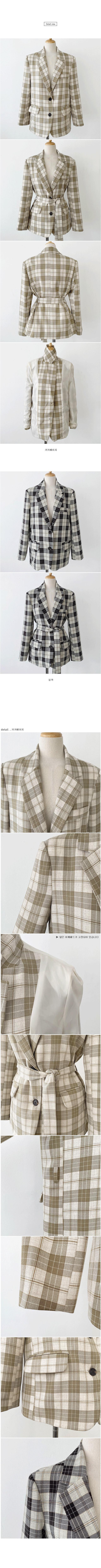 Vero Belt Check Jacket