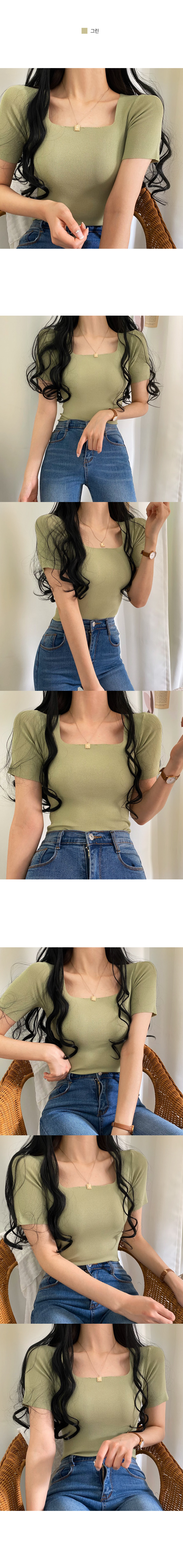 Melon Square Neck Simple Short Sleeve Knit