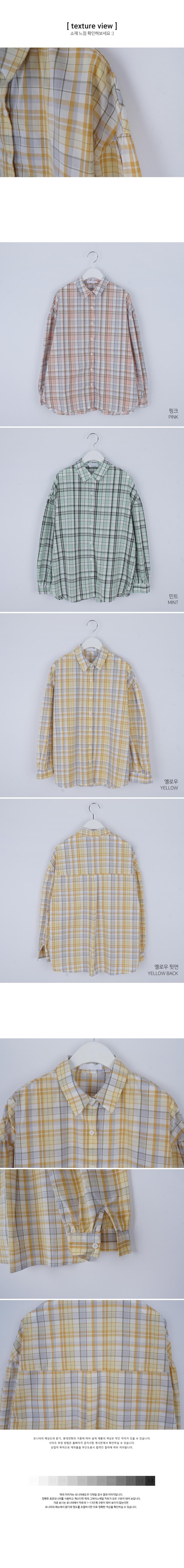 Color check shirt