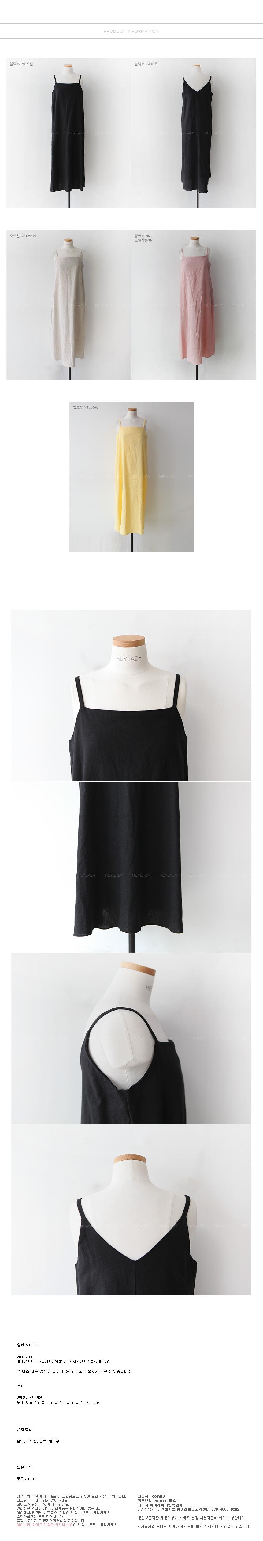 Vertice Linen Nashi Dress