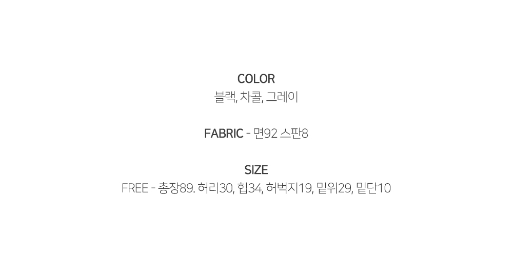 Side line color dome leggings P#YW350