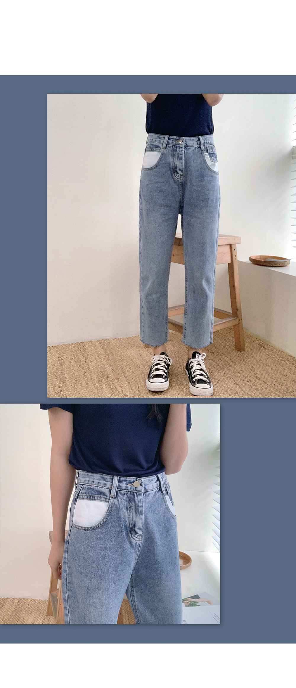 Pocket color blue denim straight pants P#YW432