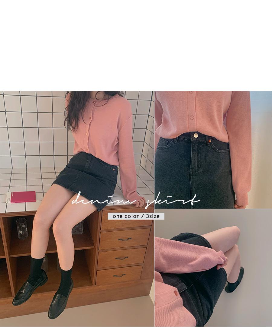 Minimalist black and blue skirt