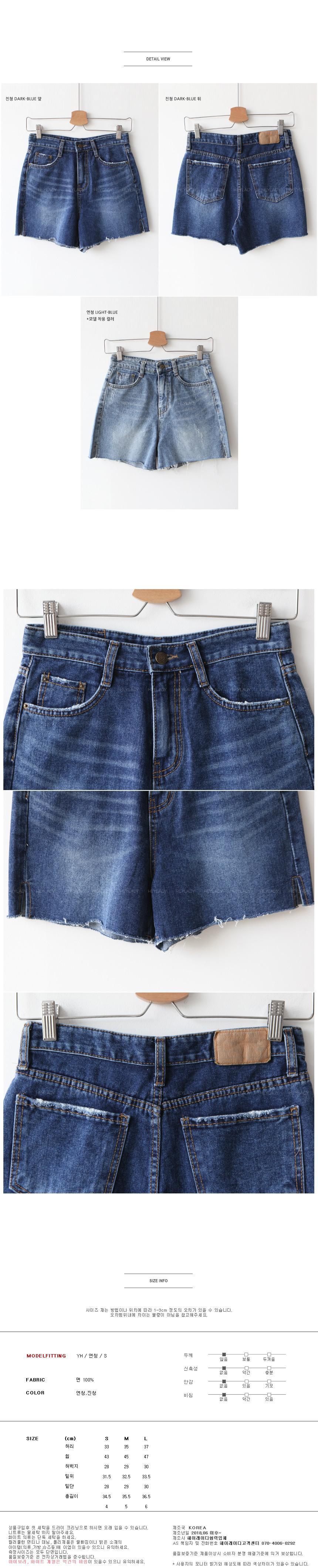 Langefe denim short pants