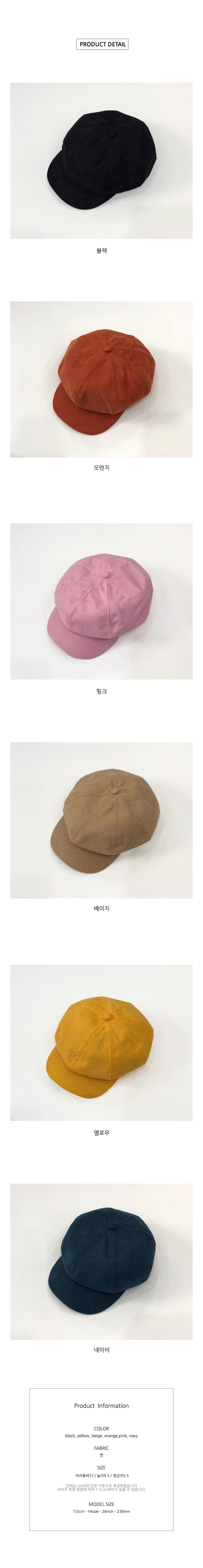Basic octagon bread hat beret H#YW009