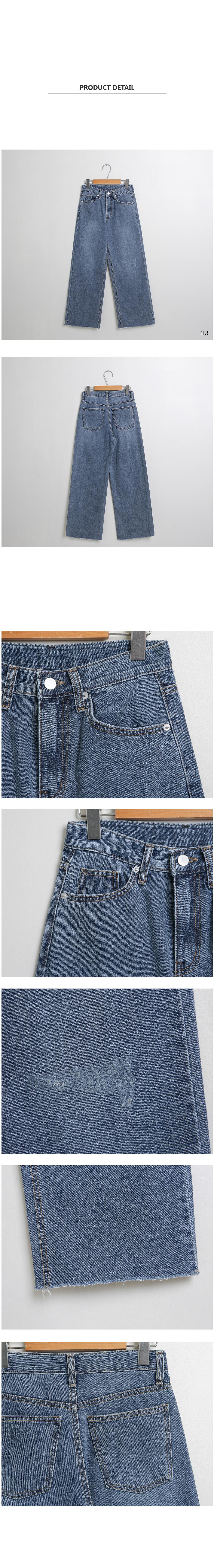Guaranteed fit! Wide Denim Pants P#YW503