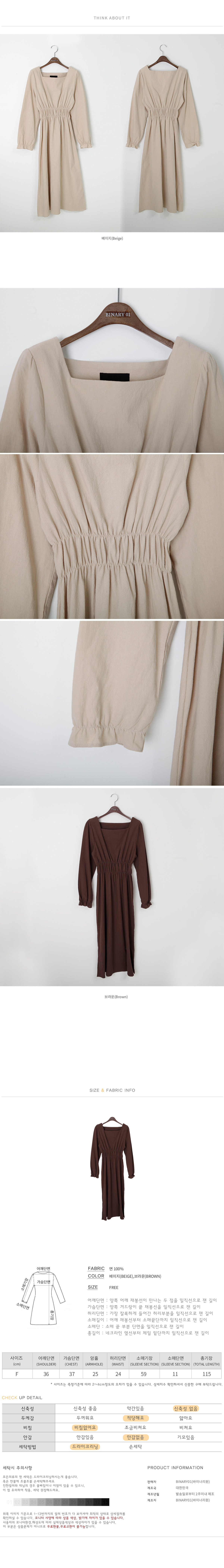 Square Moen Shirring Long Dress