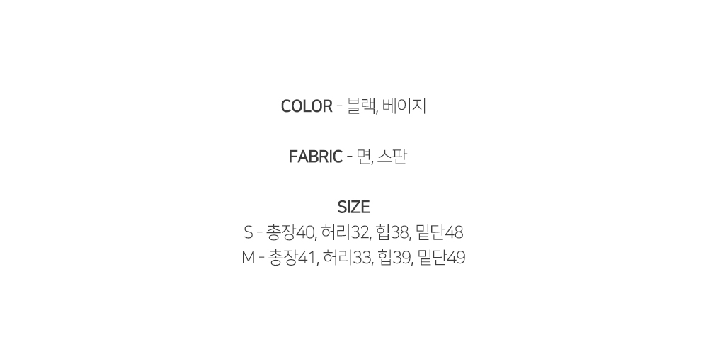 Basic cotton skirt P#YW105