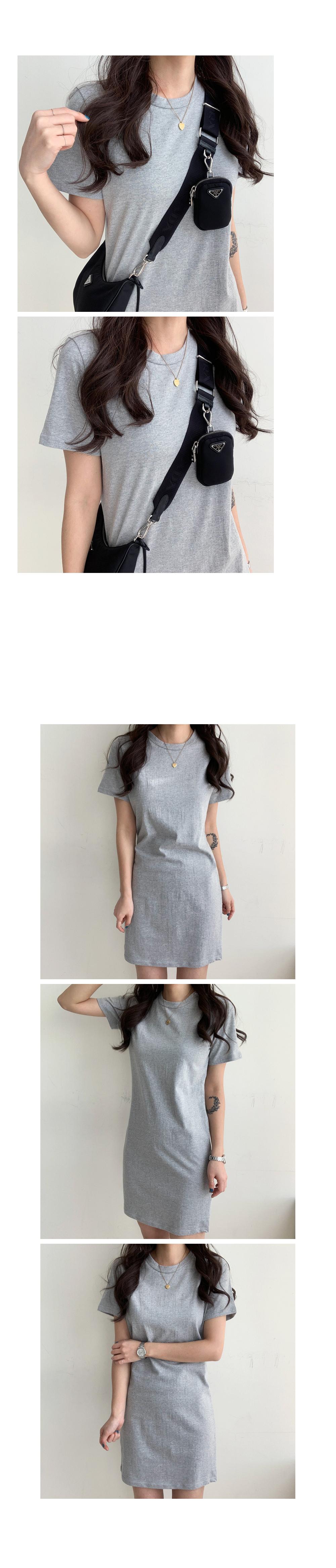 B&S Slim Short Sleeve Dress