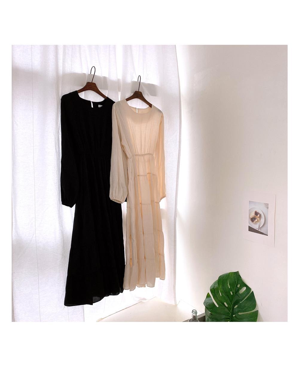 Frill Cancan Long Dress T#YW529