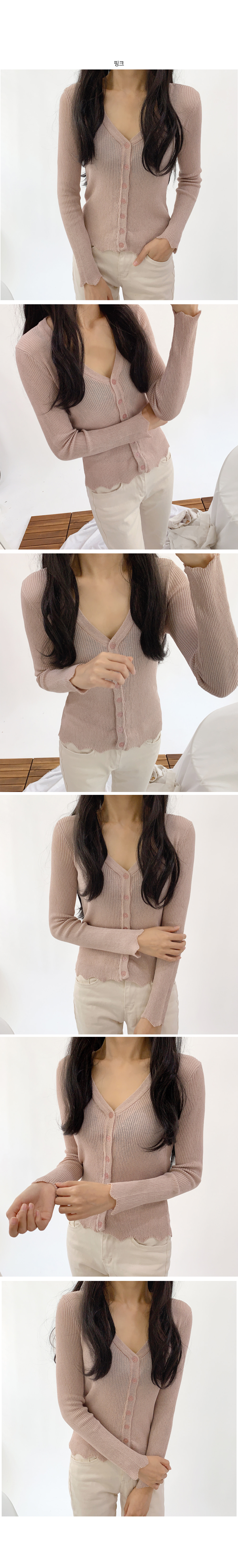 Ribbed wave point cardigan T # YW010