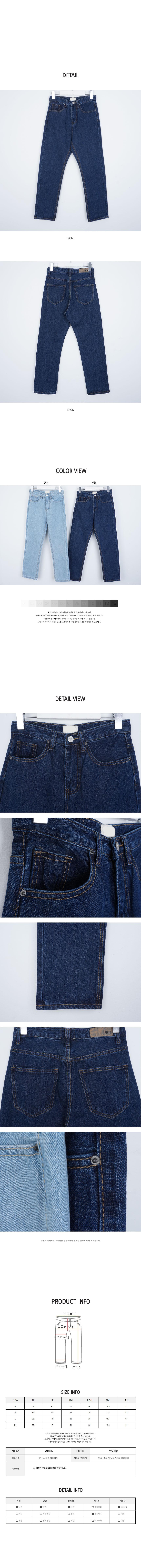Trade slim denim jeans