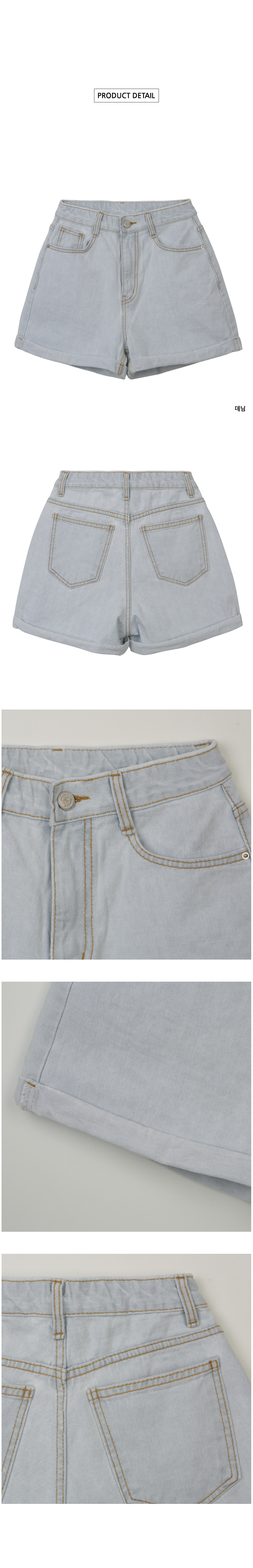 Fit Pretty Roll Up Short Pants P#YW444