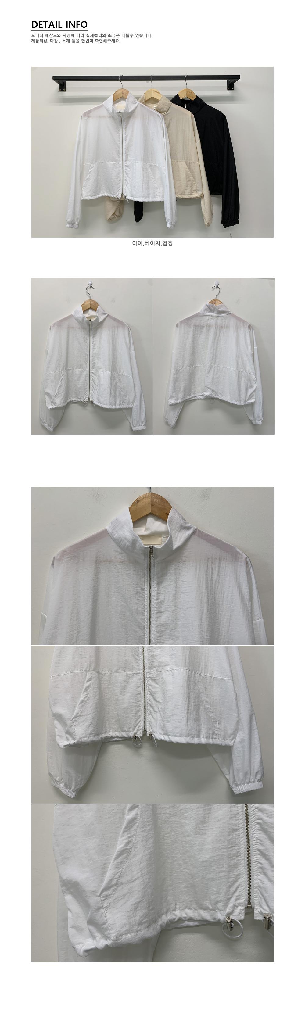 Split String Windbreak Jacket