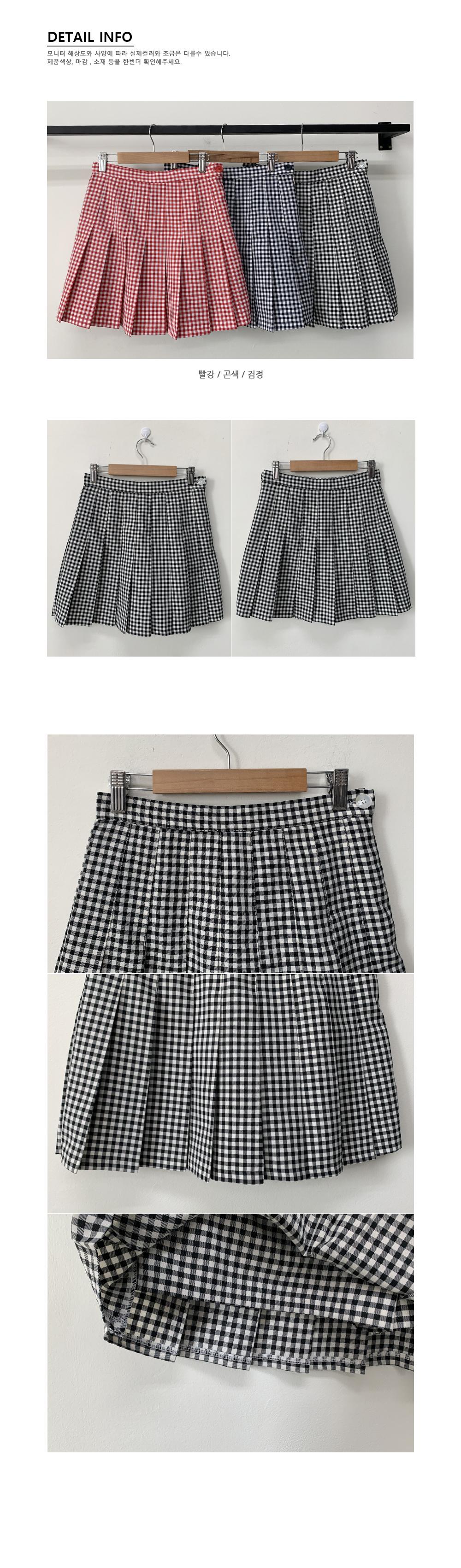 Monet check tennis skirt