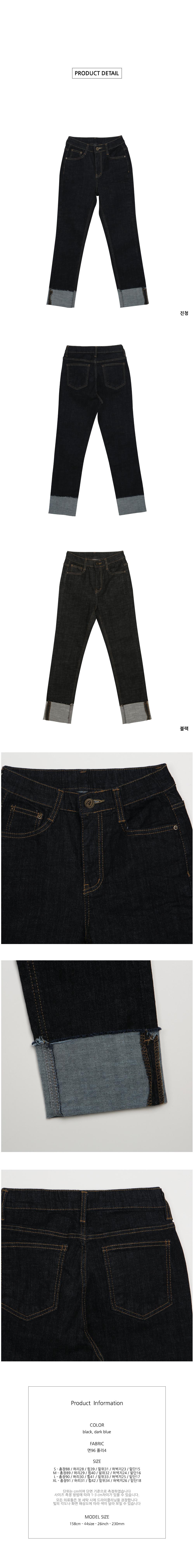 Hem roll-up denim pants P#YW411