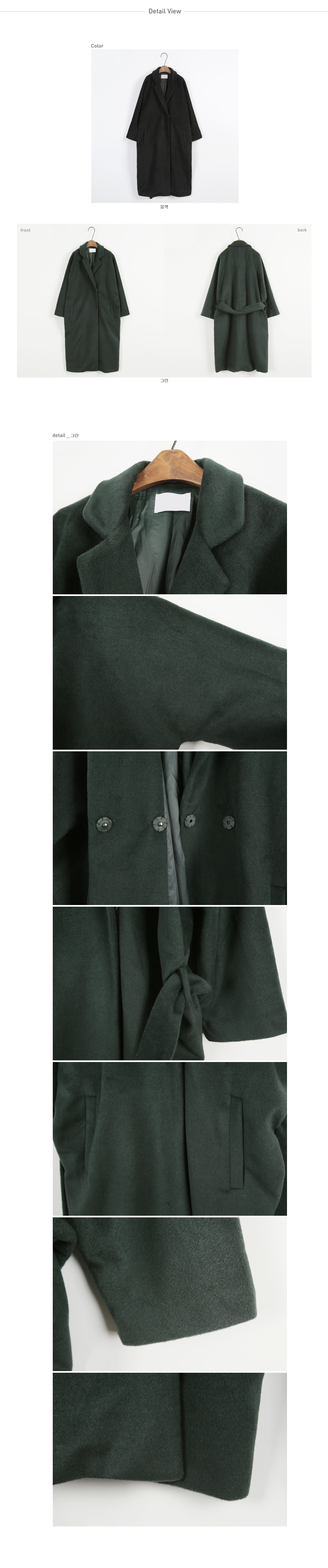 Earl Coat - Wool 30%