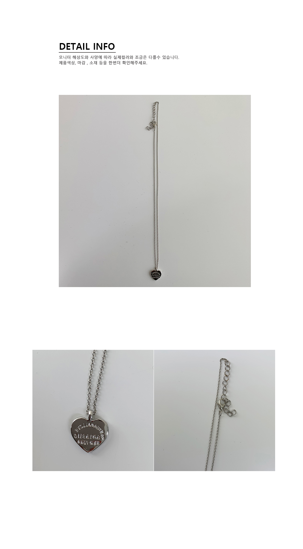 Heart Lettering Silver Necklace