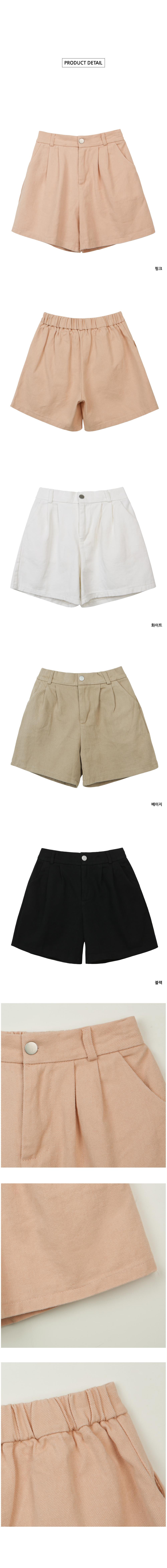 Comfort guaranteed! Waist banding pants P#YW120