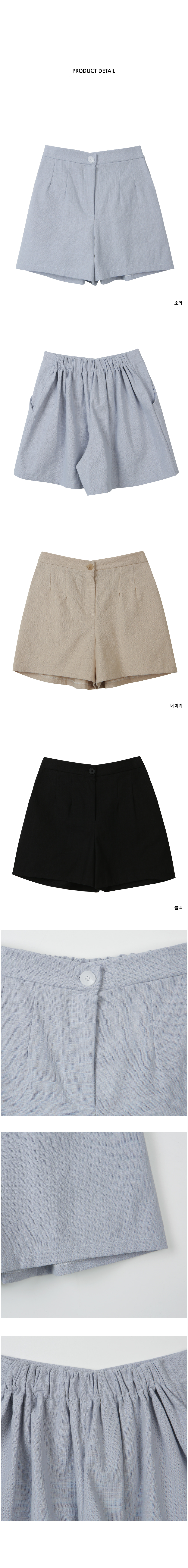 Ease of caution! Linen shorts P#YW448