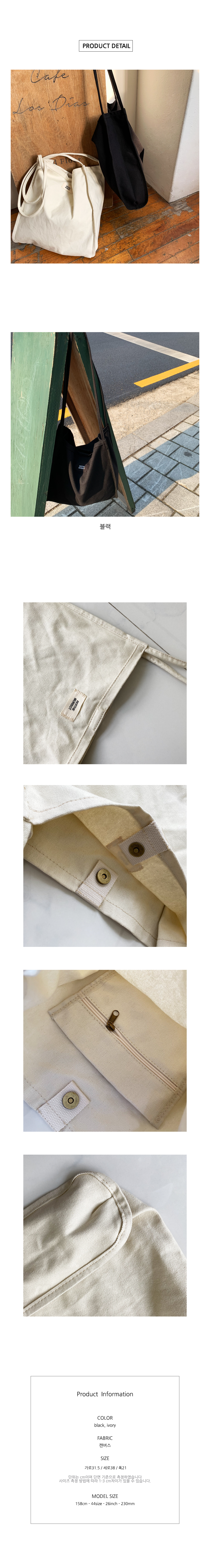 Ver canvas eco shoulder bag B#YW312