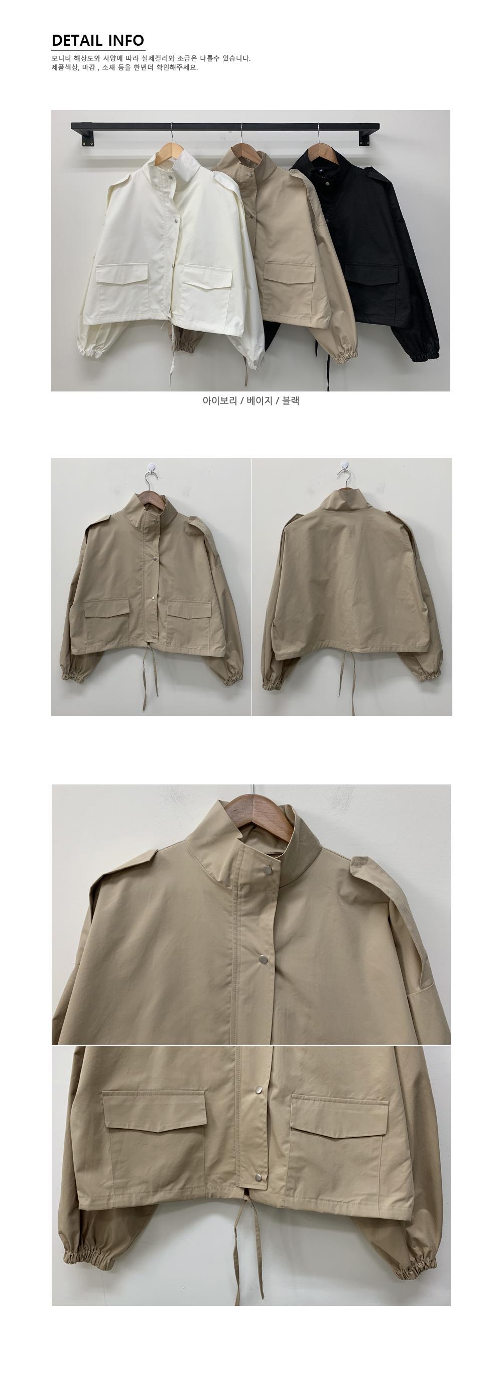 Baby Crop Field Jacket