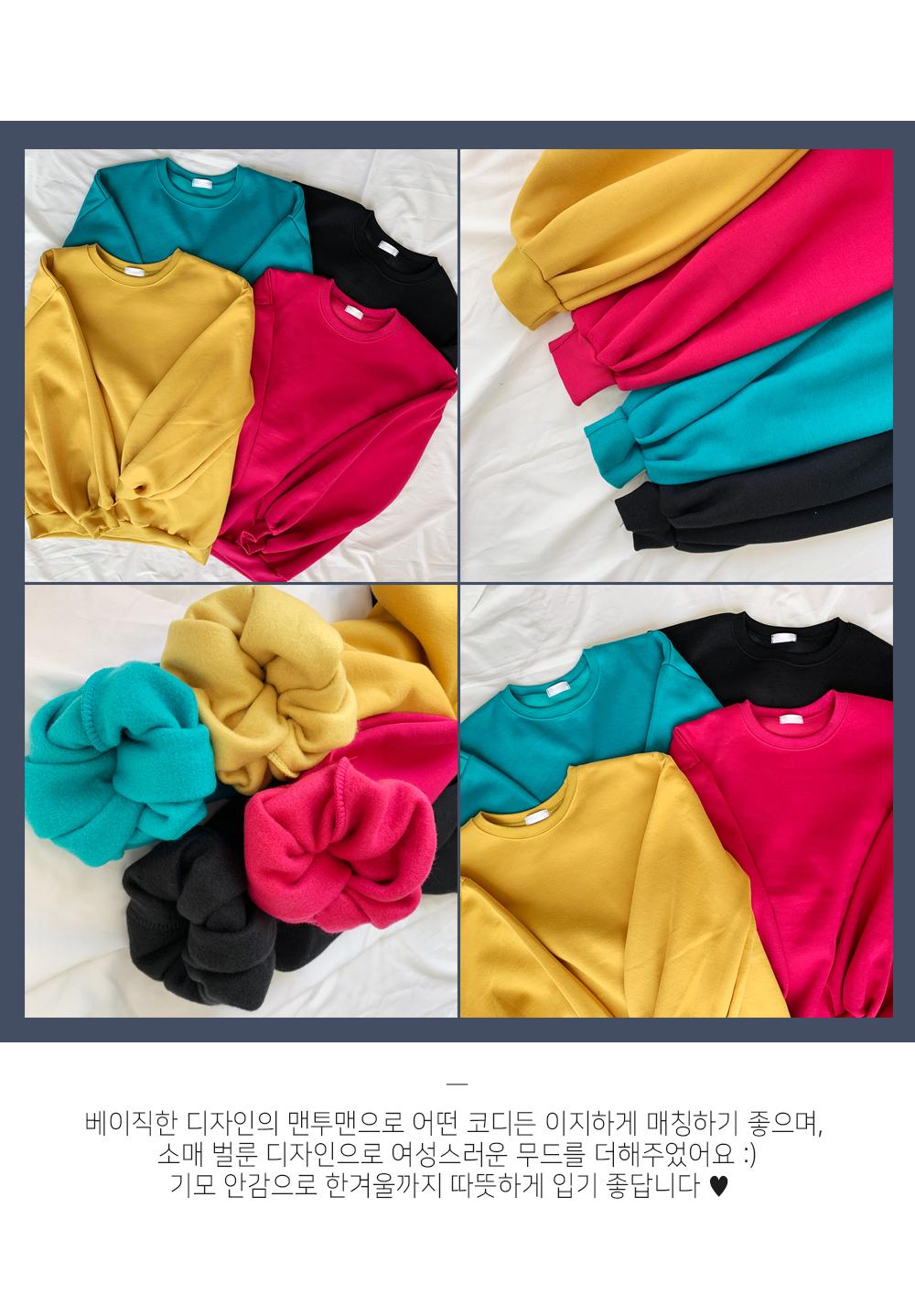 Fleece-lined balloon Sweatshirt