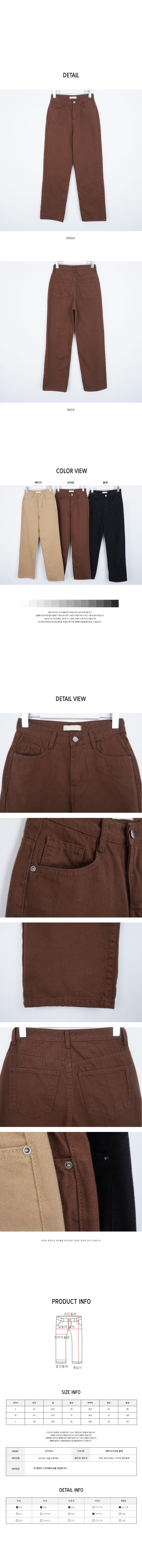 Flow wide long pants