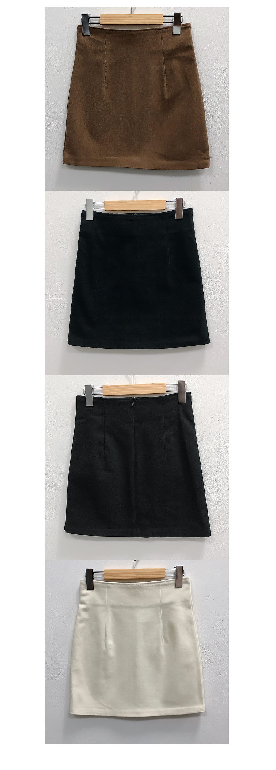 Revel Daily Slim Fit Skirt